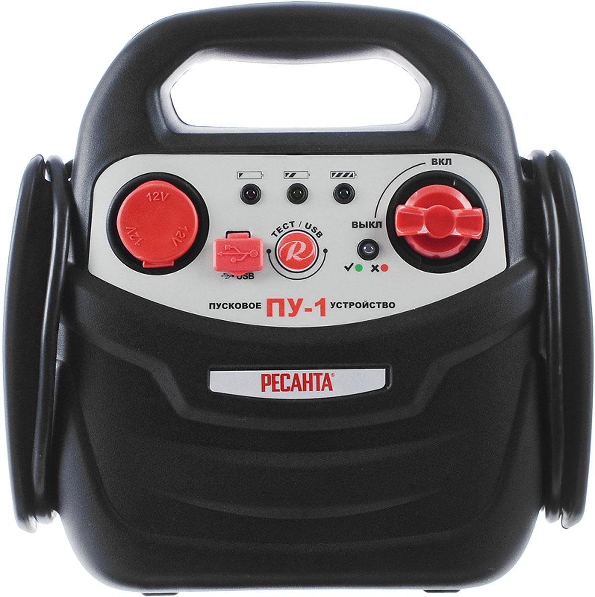 Пусковое устройство Ресанта ПУ-1ПУ-1_черный/серебристыйПусковое устройство Ресанта ПУ-1 - это удобное, портативное пусковое устройство с встроенным аккумулятором. Идеально подходит для пуска двигателей внутреннего сгорания, оборудованных электростартером (автомобилей, катеров, двигателей генераторов). Полностью совместимо с любой 12- вольтовой пусковой системой. Устройство использует встроенный аккумулятор, не требующий техобслуживания, что позволяет хранить его в любом положении без риска утечки кислоты. Пусковое устройство также можно использовать в качестве переносного источника энергии на 12В постоянного тока в удаленных зонах или в случае аварии. Снабжено USB выходом. Подходит для сотовых телефонов, люминесцентных ламп, ноутбуков, настольных ламп, телевизоров, прожекторов, DVD-плееров, водоотливных насосов. Для зарядки используйте зарядное устройство. Когда устройство полностью зарядится, загорится индикатор полной зарядки. Состояние заряда аккумулятора можно проверить, нажав кнопку Тест /...