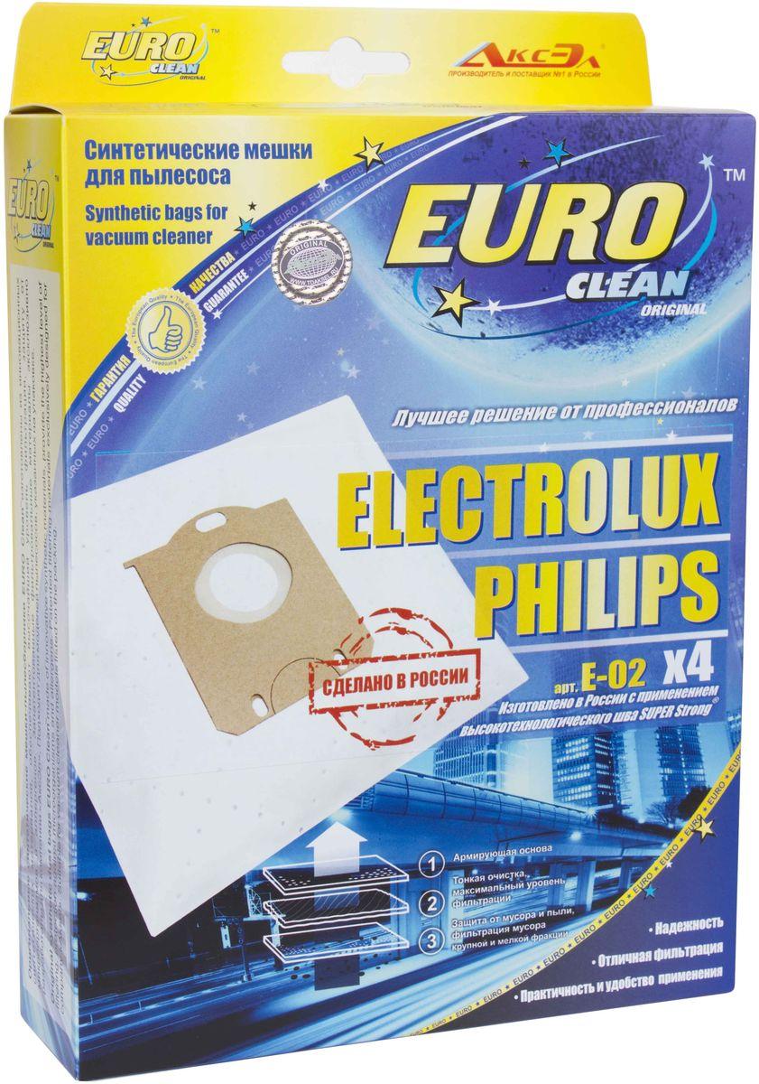 Euro Clean E-02 пылесборник, 4 штE-02x4Одноразовые синтетические мешки Euro Clean предназначены для бытового пылесоса. Изготавливаются из трех слоев синтетического нетканого материала: 1 слой (внутренний) - эффективно фильтрует воздух от мусора и пыли крупной и мелкой фракции; 2 слой (средний) - тонкая очистка. 100% мельтблаун обеспечивает максимальный уровень фильтрации; 3 слой (внешний) - армирующая основа, которая придает прочность конструкции пылесборника. Благодаря новейшим технологиям и оборудованию, использованному во время производства, пылесборники Euro Clean выдерживают высокую нагрузку, а также имеют высокую степень заполняемости мешка. Уважаемые клиенты! Обращаем ваше внимание, что полный перечень совместимых моделей пылесосов представлен на дополнительном изображении.