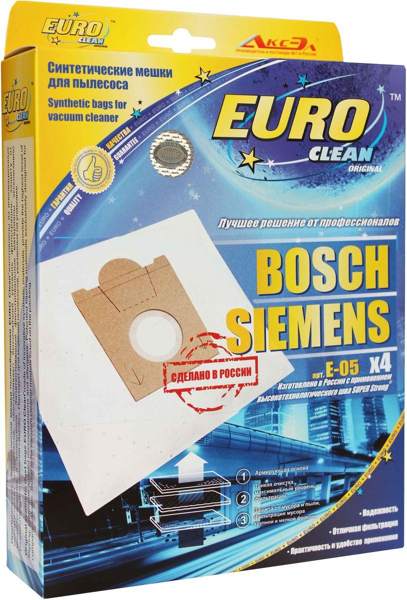 Euro Clean E-05 пылесборник, 4 штE-05x4Оригинальные пылесборники Euro Clean - настоящая революция в мире уборки. Благодаря использованию высокотехнологичного материала MicroNET мешки обладают максимальной степенью очистки, задерживая 99.995% пыли (класс фильтрации НЕРА). А нано-пропитка Pure bio гарантирует антиаллергенный эффект, задерживая пылевых клещей, аллергены и другие микроорганизмы. Пылесборники Euro Clean значительно облегчают жизнь людям, подверженных воздействию аллергенов. 3-х слойный материал MicroNET усилен армирующей основой, обеспечивающей особую прочность. Мешки можно использовать в агрессивной среде, они не боятся влаги и попадания острых предметов, сохраняя мощность всасывания в течение всего срока эксплуатации. Уважаемые клиенты! Обращаем ваше внимание, что полный перечень совместимых моделей пылесосов представлен на дополнительном изображении.