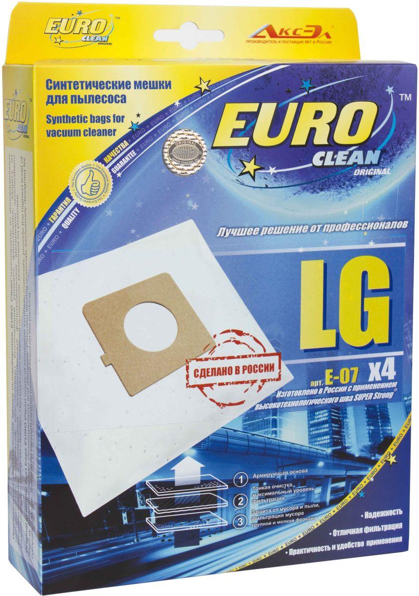 Euro Clean E-07 пылесборник, 4 штE-07x4Оригинальные пылесборники Euro Clean - настоящая революция в мире уборки. Благодаря использованию высокотехнологичного материала MicroNET мешки обладают максимальной степенью очистки, задерживая 99.995% пыли (класс фильтрации НЕРА). А нано-пропитка Pure bio гарантирует антиаллергенный эффект, задерживая пылевых клещей, аллергены и другие микроорганизмы. Пылесборники Euro Clean значительно облегчают жизнь людям, подверженных воздействию аллергенов. 3-х слойный материал MicroNET усилен армирующей основой, обеспечивающей особую прочность. Мешки можно использовать в агрессивной среде, они не боятся влаги и попадания острых предметов, сохраняя мощность всасывания в течение всего срока эксплуатации. Уважаемые клиенты! Обращаем ваше внимание, что полный перечень совместимых моделей пылесосов представлен на дополнительном изображении.