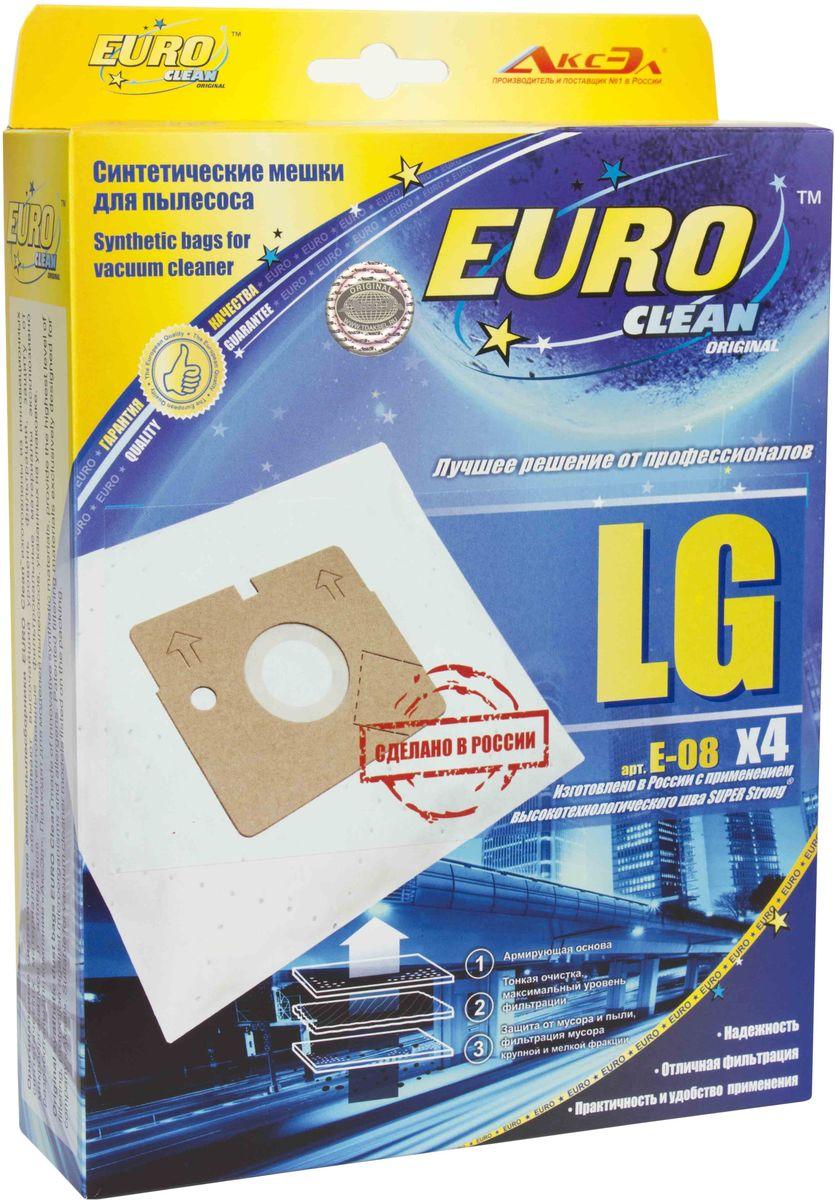 Euro Clean E-08 пылесборник, 4 штE-08x4Оригинальные пылесборники Euro Clean - настоящая революция в мире уборки. Благодаря использованию высокотехнологичного материала MicroNET мешки обладают максимальной степенью очистки, задерживая 99.995% пыли (класс фильтрации НЕРА). А нано-пропитка Pure bio гарантирует антиаллергенный эффект, задерживая пылевых клещей, аллергены и другие микроорганизмы. Пылесборники Euro Clean значительно облегчают жизнь людям, подверженных воздействию аллергенов. 3-х слойный материал MicroNET усилен армирующей основой, обеспечивающей особую прочность. Мешки можно использовать в агрессивной среде, они не боятся влаги и попадания острых предметов, сохраняя мощность всасывания в течение всего срока эксплуатации. Уважаемые клиенты! Обращаем ваше внимание, что полный перечень совместимых моделей пылесосов представлен на дополнительном изображении.