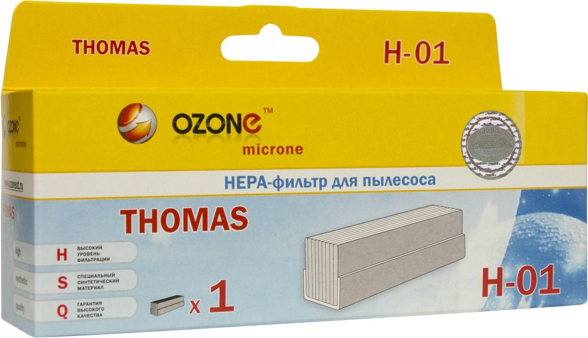 Ozone H-01 HEPA фильтр для пылесоса Thomas