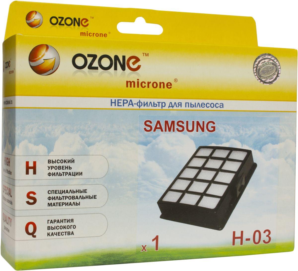 Ozone H-03 HEPA фильтр для пылесоса SamsungH-03HEPA фильтр Ozone microne H-03 высокоэффективной очистки предназначен для завершающей очистки воздуха в помещении, которое требует высокое качество воздуха, например, медицинских помещений. Фильтр состоит из мелкопористых материалов, что служит эффективному задерживанию частиц размером до 0,3 мкм. Фильтры HEPA последнего поколения имеют степень очистки воздуха около 95-97%. Фильтры не подлежат к промывке, а значит, они являются одноразовыми.