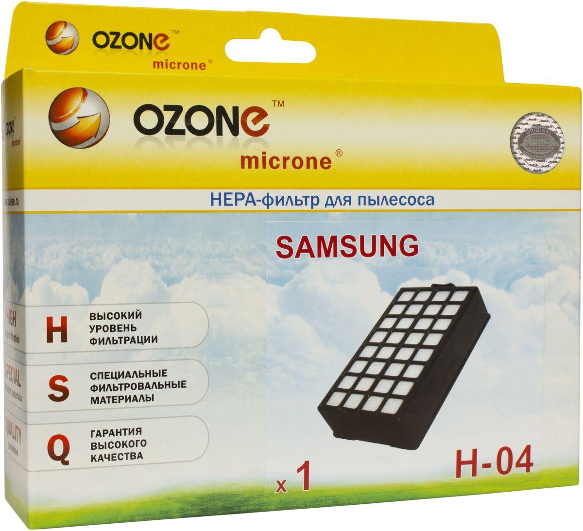 Ozone H-04 HEPA фильтр для пылесоса SamsungH-04HEPA фильтр Ozone microne H-04 высокоэффективной очистки предназначен для завершающей очистки воздуха в помещении, которое требует высокое качество воздуха, например, медицинских помещений. Фильтр состоит из мелкопористых материалов, что служит эффективному задерживанию частиц размером до 0,3 мкм. Фильтры HEPA последнего поколения имеют степень очистки воздуха около 95-97%. Фильтры не подлежат к промывке, а значит, они являются одноразовыми.