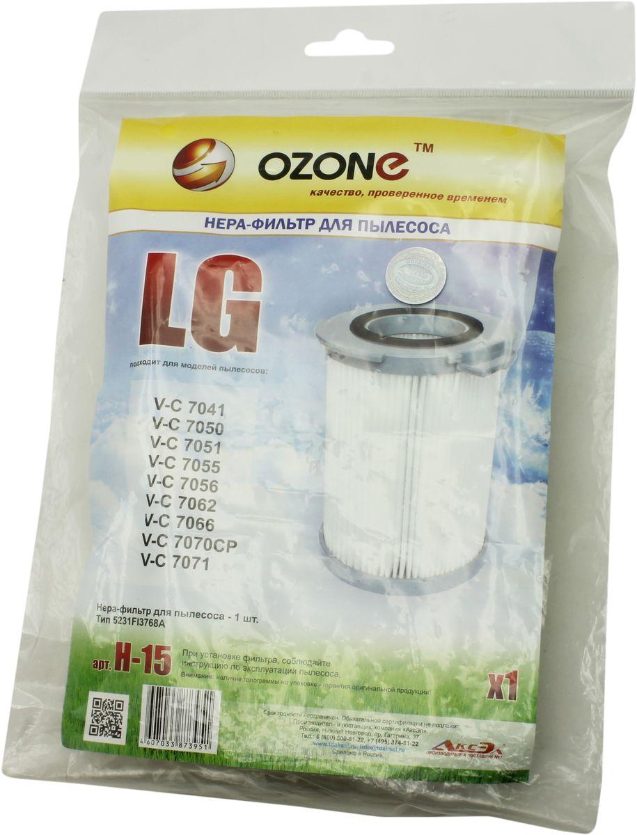 Ozone H-15 НЕРА фильтр для пылесоса LGH-15HEPA фильтр Ozone microne H-15 высокоэффективной очистки предназначен для завершающей очистки воздуха в помещении, которое требует высокое качество воздуха, например, медицинских помещений. Фильтр состоит из мелкопористых материалов, что служит эффективному задерживанию частиц размером до 0,3 мкм. Фильтры HEPA последнего поколения имеют степень очистки воздуха около 95-97%. Фильтры не подлежат к промывке, а значит, они являются одноразовыми.