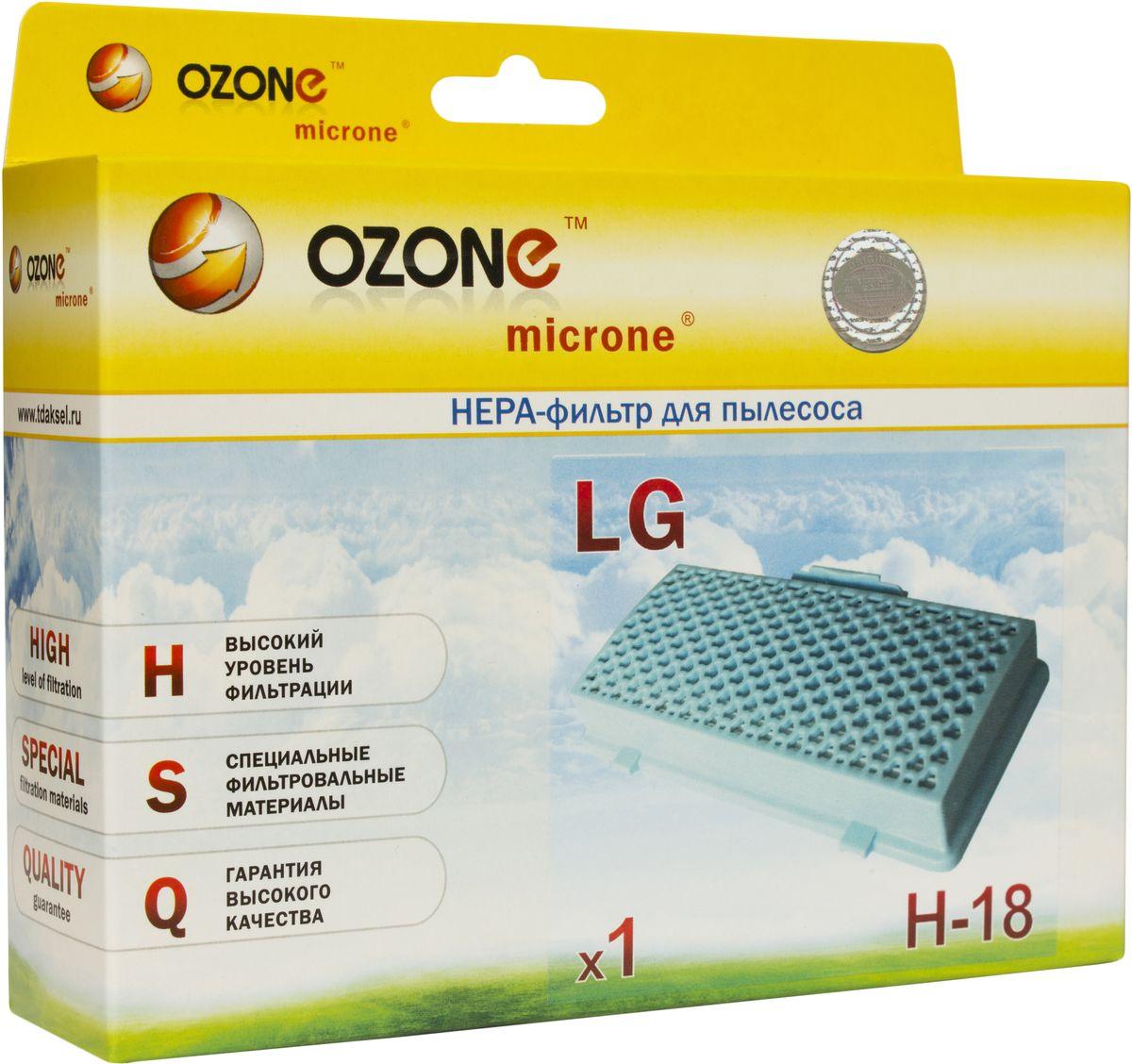 Ozone H-18 НЕРА фильтр для пылесоса LGH-18HEPA фильтр Ozone microne H-18 высокоэффективной очистки предназначен для завершающей очистки воздуха в помещении, которое требует высокое качество воздуха, например, медицинских помещений. Фильтр состоит из мелкопористых материалов, что служит эффективному задерживанию частиц размером до 0,3 мкм. Фильтры HEPA последнего поколения имеют степень очистки воздуха около 95-97%. Фильтры не подлежат к промывке, а значит, они являются одноразовыми.