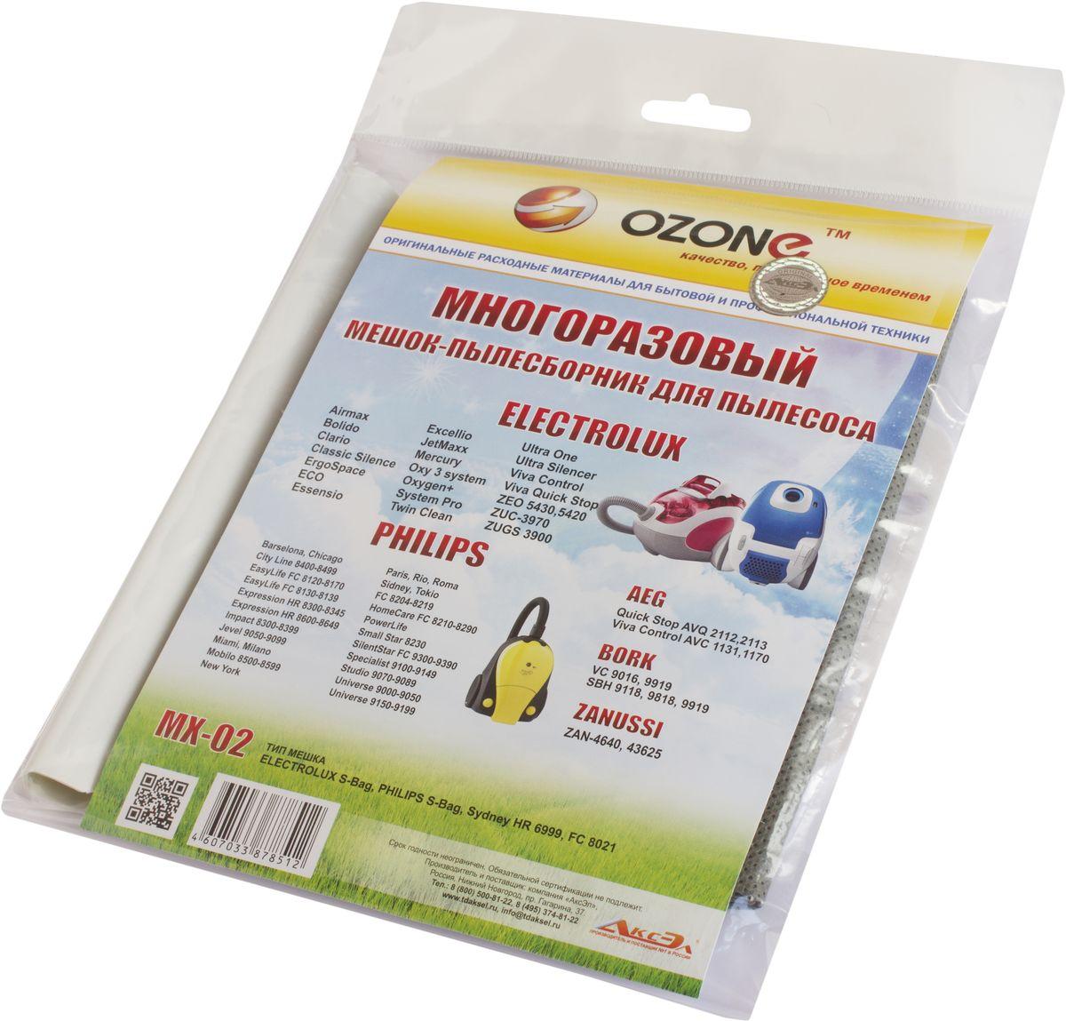 Ozone MX-02 пылесборникMX-02Многоразовый синтетический пылесборник OZONE microne multiplex MX-02 предназначен для бытового использования. Пылесборник OZONE соответствуют высоким стандартам качества. Благодаря использованию специального четырехслойного синтетического материала, пылесборник OZONE microne multiplex MX-02 обладает высочайшей степенью фильтрации и повышенной прочностью. Серия MICRON задерживает мельчайшие частицы пыли и пыльцы. OZONE microne multiplex MX-02 выдерживает нагрузку до 30кг., а так же выполняется 100% заполняемость мешка.
