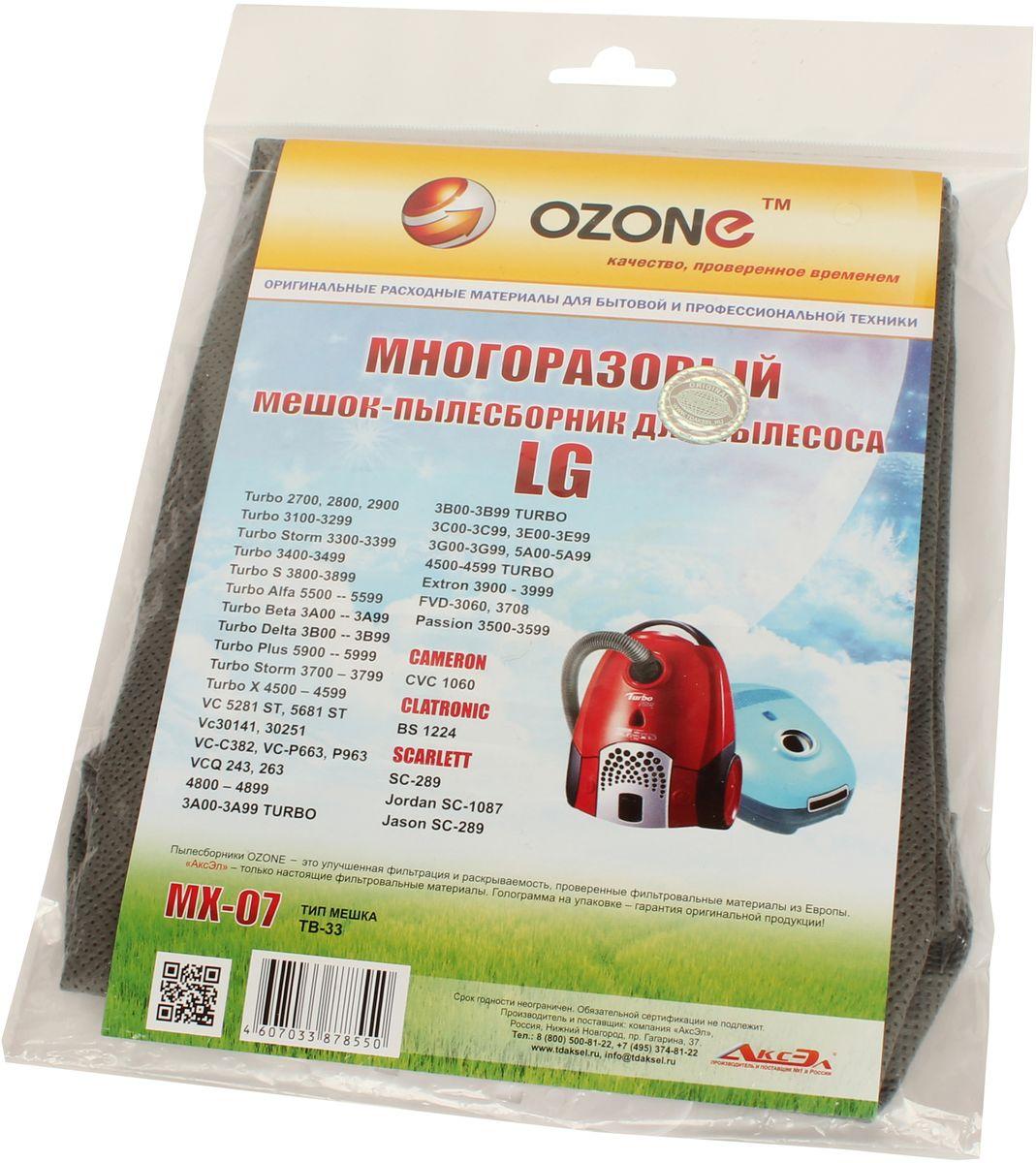 Ozone MX-07 пылесборник для пылесосов LGMX-07Многоразовый синтетический пылесборник Ozone microne multiplex MX-07 предназначен для бытового использования. Пылесборник Ozone соответствуют высоким стандартам качества. Благодаря использованию специального четырехслойного синтетического материала, пылесборник Ozone microne multiplex MX-07 обладает высочайшей степенью фильтрации и повышенной прочностью. Серия MICRON задерживает мельчайшие частицы пыли и пыльцы. Ozone microne multiplex MX-07 выдерживает нагрузку до 30кг., а так же выполняется 100% заполняемость мешка.