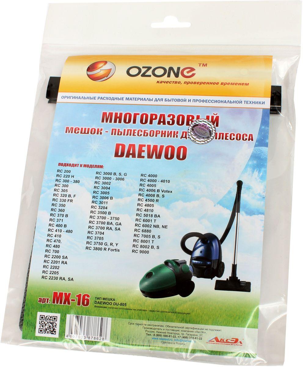 Ozone MX-16 пылесборник для пылесосов Daewoo