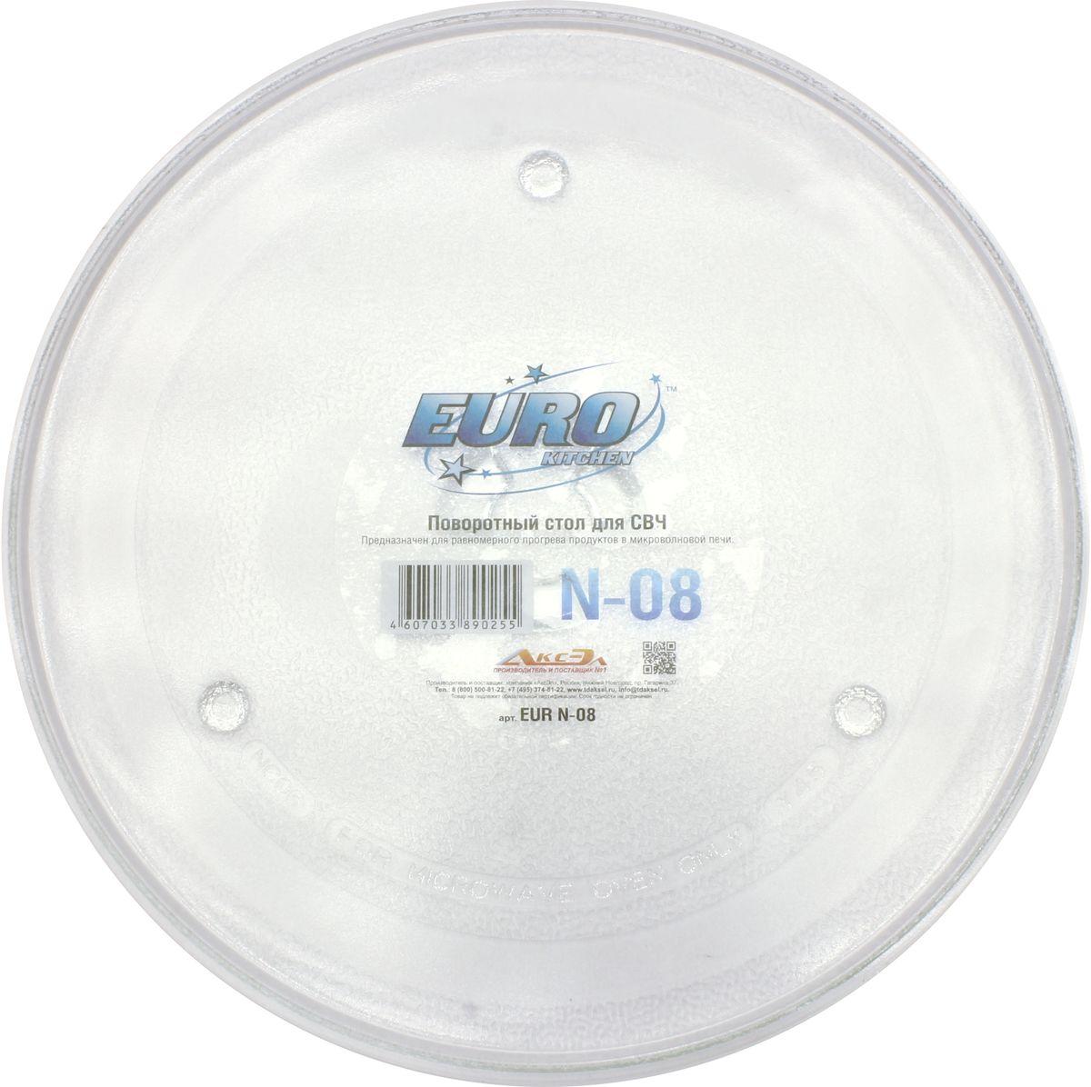 Euro Kitchen N-08 тарелка для СВЧN-08Универсальная тарелка N-08 для микроволновой печи с куплером. Диаметр тарелки 265 мм. Изготовлена из специального жаропрочного стекла. Предназначена для равномерного разогрева продуктов в микроволновой печи