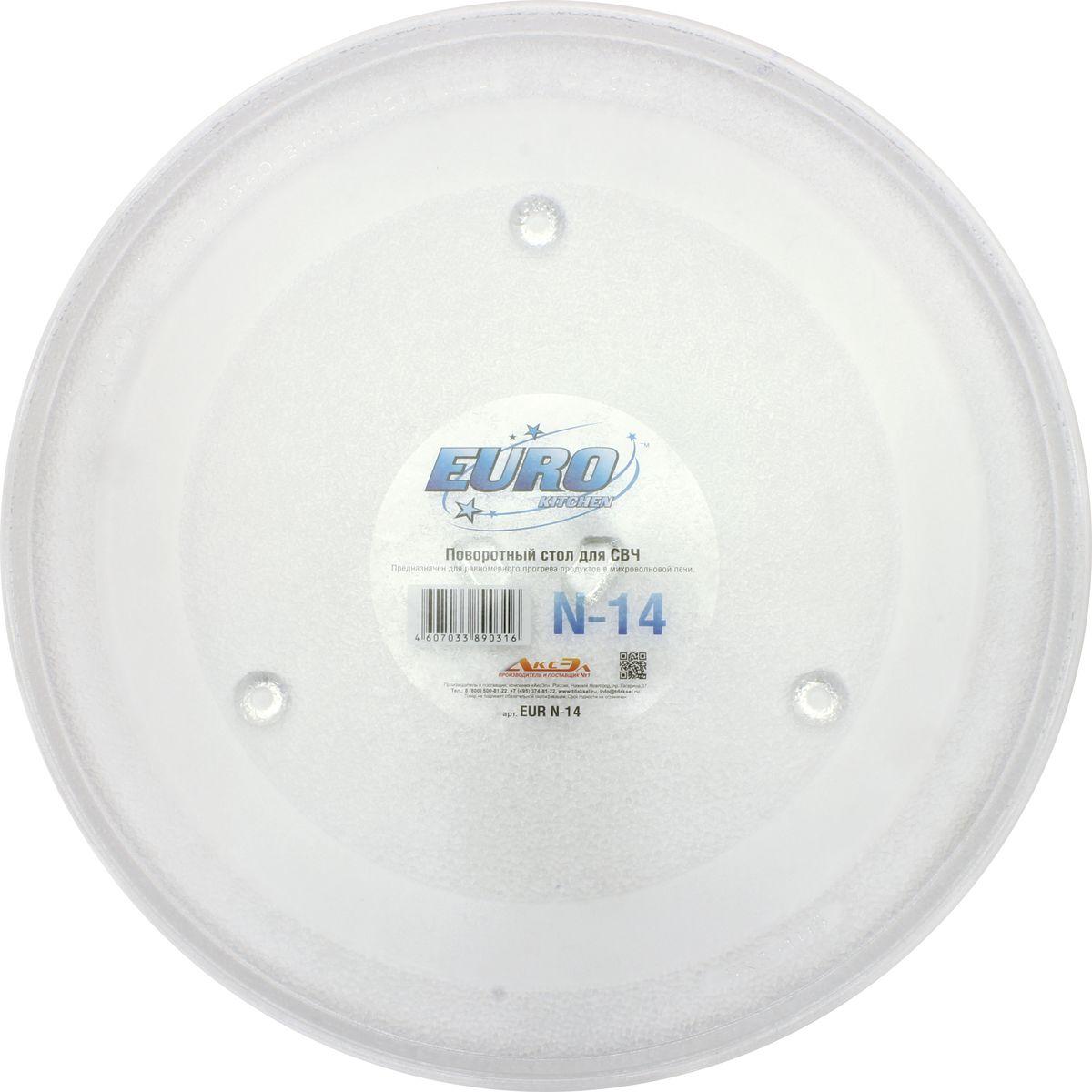 Euro Kitchen N-14 тарелка для СВЧ