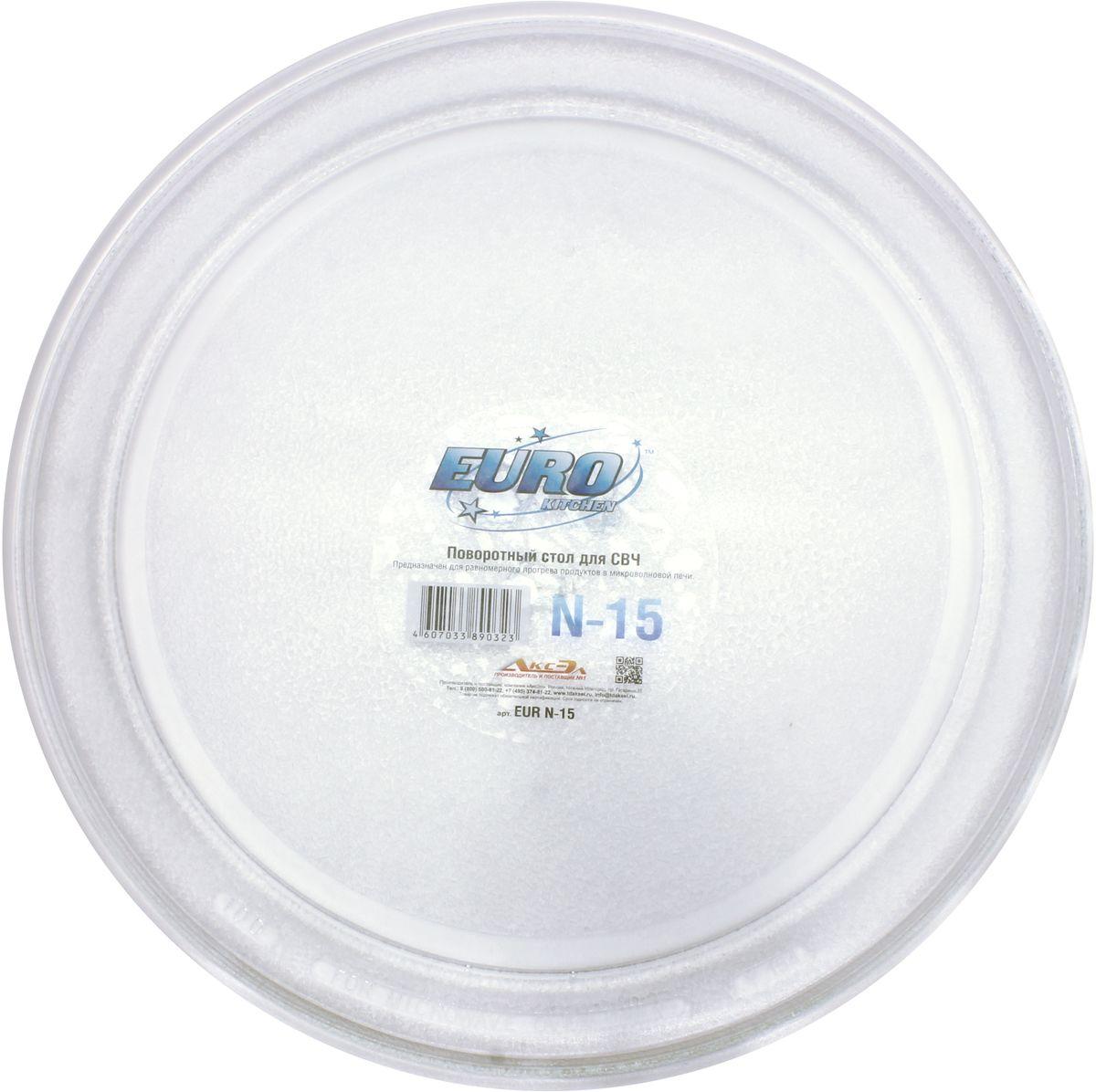 Euro Kitchen N-15 тарелка для СВЧ