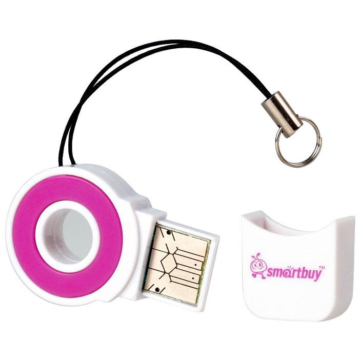 Smartbuy SBR-708-F, Violet картридерSBR-708-FSmartbuy SBR-708 - это устройство для чтения и записи данных на поддерживаемые карты памяти. Картридер дает возможность быстро переносить в память компьютера или записывать на карточку такие объемные данные, как фотографии, музыкальные записи, видеоролики. Данная модель подключается к USB порту и совместно с картой памяти может использоваться как внешнее хранилище. Не требует установки дополнительных драйверов. Работает без переходника.