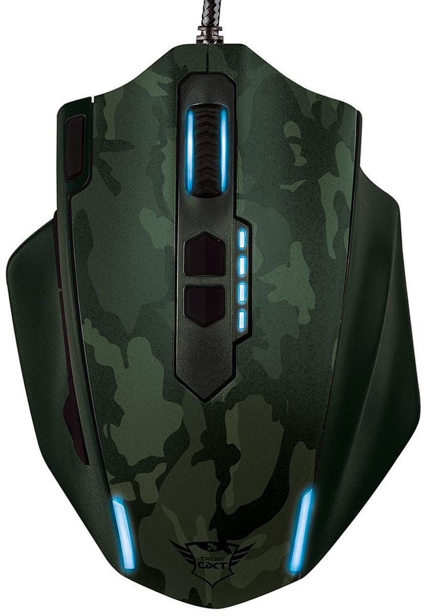 Trust GXT 155, Green игровая мышь20853Многофункциональная игровая мышь премиум-класса Trust GXT 155 с изменяемым весом и внутренней памятью для профилей настройки. Мышь имеет мощную аппаратную начинку и эргономичный корпус. Благодаря 5 дополнительным программируемым кнопкам под большой палец идеально подходит для игр в жанре MOBA. Память устройства позволяет хранить до пяти игровых профилей. 8 металлических грузиков (весом 2 г каждый) помогут подобрать оптимальный вес мыши. В комплект входит расширенная версия ПО для программирования кнопок и создания макросов. Частота опроса: 125/250/500/1000 Гц