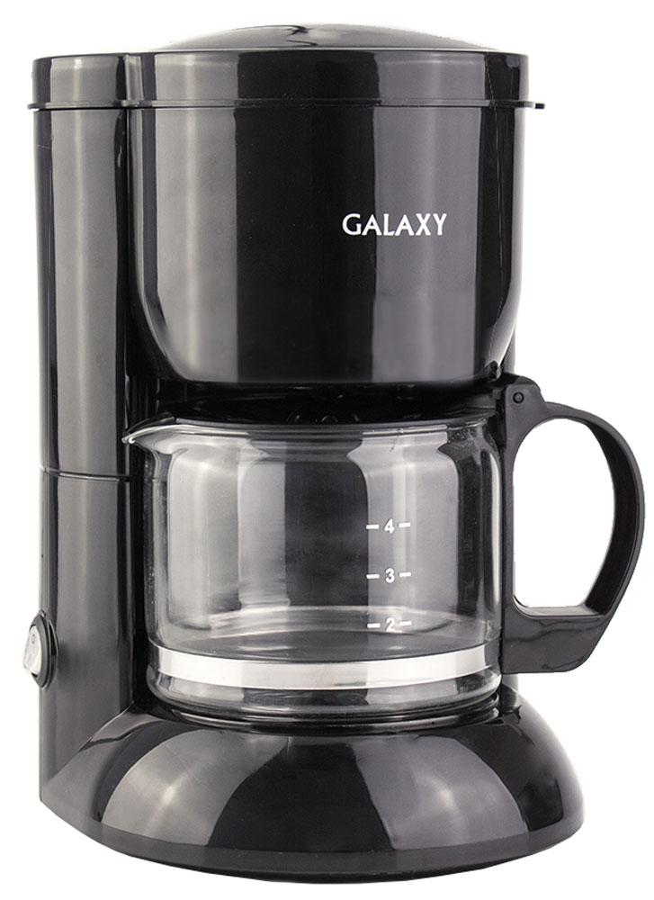 Galaxy GL 0707 кофеварка