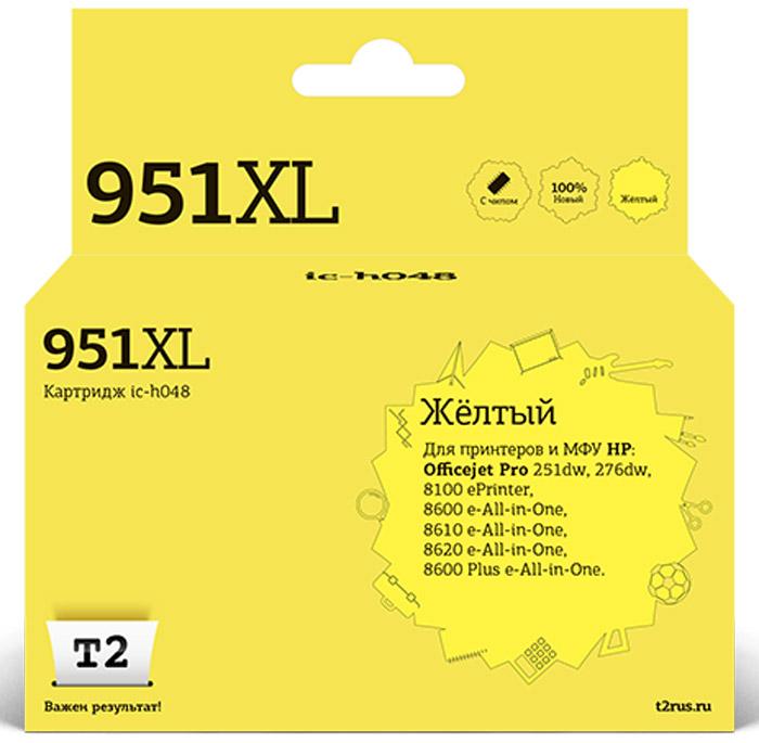 T2 IC-H048 картридж для HP Officejet Pro 8100/8600/8600 Plus/251dw/276dw (№951XL), YellowIC-H048Картридж повышенной емкости T2 IC-H045/046/047/048 с чернилами для струйных принтеров и МФУ HP. Картридж собран из японских комплектующих и протестирован по стандарту ISO.