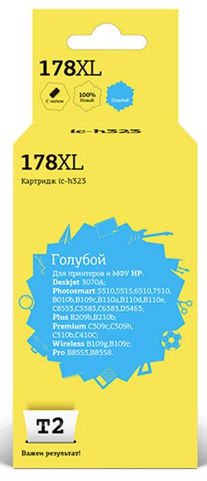 T2 IC-H323 картридж с чипом для HP Deskjet 3070A/Photosmart 6510/7510/B110/C8583 (№178XL), BlueIC-H323Картридж повышенной емкости T2 IC-H321/323/324/325 с чернилами для струйных принтеров и МФУ HP. Картридж собран из японских комплектующих и протестирован по стандарту ISO.
