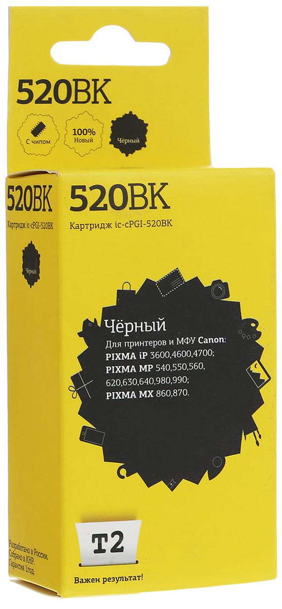 T2 IC-CPGI-520BK картридж для Canon PIXMA iP3600/4600/4700/MP540/620/980, Black