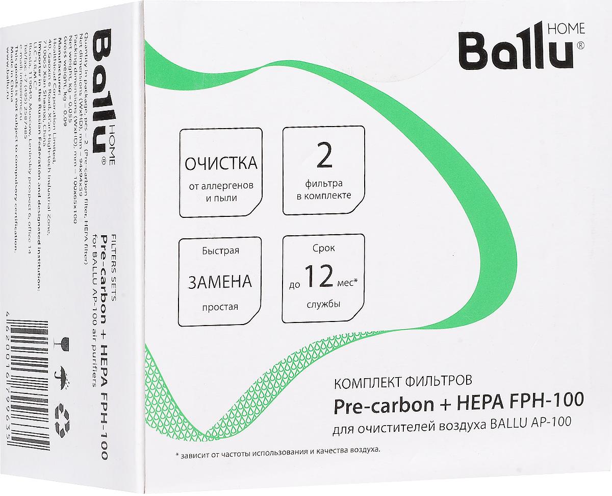 Ballu Pre-carbon + HEPA FРH-100 комплект фильтров для воздухоочистителя AP-100