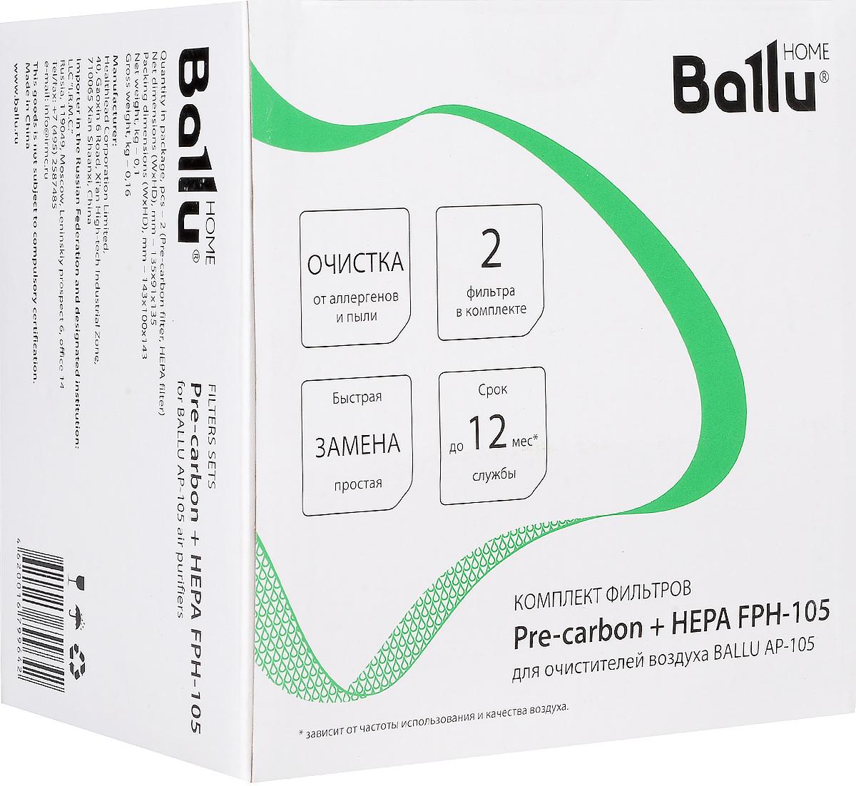Ballu Pre-carbon + HEPA FРH-105 комплект фильтров для воздухоочистителя AP-105FРH-105Данный комплект включает в себя фильтр тонкой очистки воздуха HEPA и фильтр предварительной очистки воздуха Pre-carbon. Противоаллергенный фильтр класса НЕРА гарантирует удержание 99% частиц пыли, цветочной пыльцы, аллергенов и других загрязнителей размером до 0,3 мкм. Срок годности фильтра тонкой очистки воздуха составляет от 6 месяцев до 12 месяцев (или 2800 часов работы). Шерсть домашних животных и крупные частички оседают в Pre-Carbon фильтре, что позволяет повысить эффективность очистки и значительно продлить срок службы HEPA-фильтра. Срок годности фильтра предварительной очистки воздуха составляет от 3 месяцев до 6 месяцев (или 1400 часов работы).