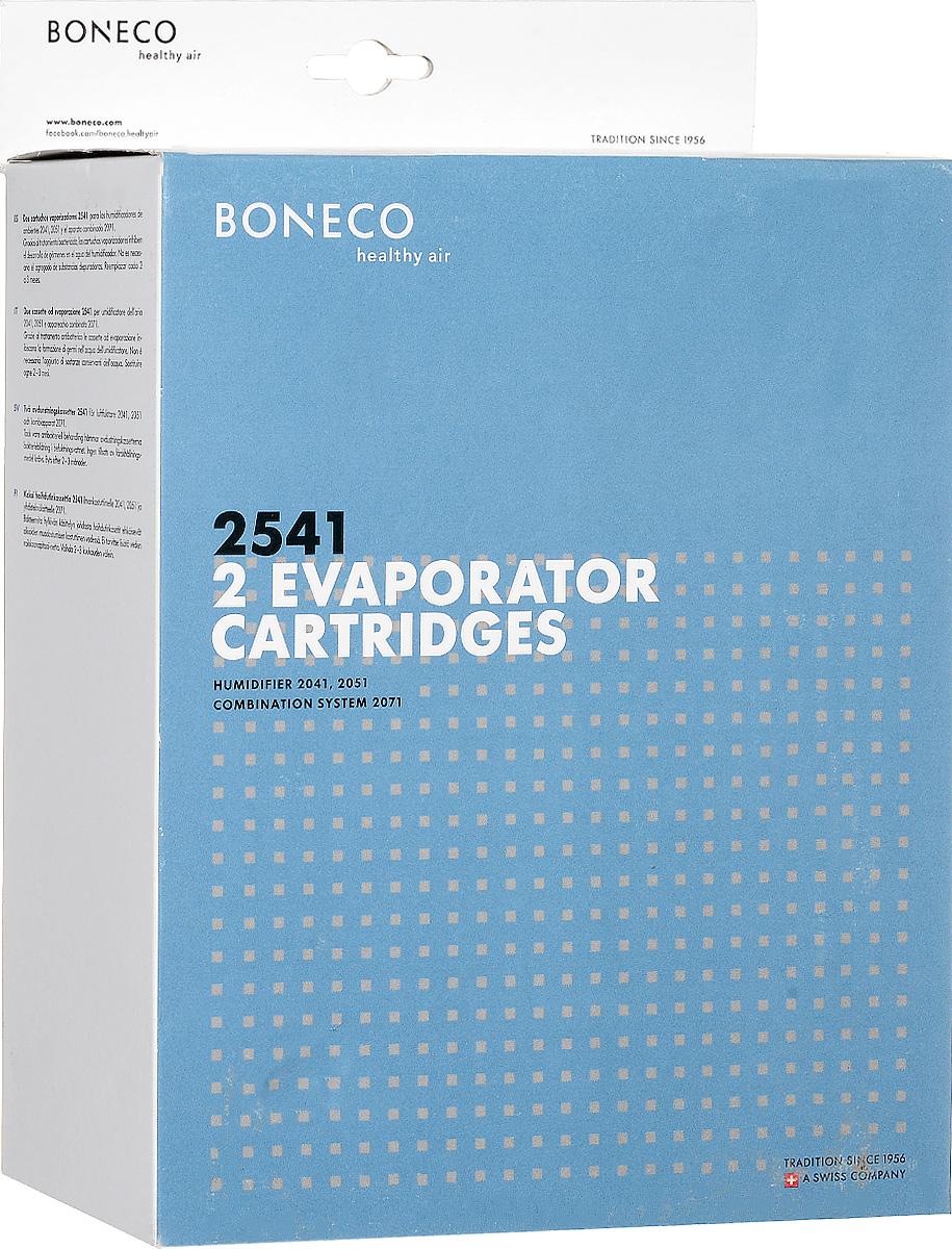 Boneco 2541 Filter Matt фильтр увлажняющий