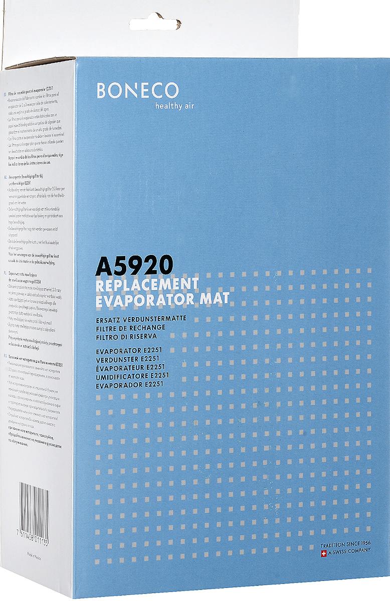 Boneco 5920 Filter Matt фильтр увлажняющий для E2251