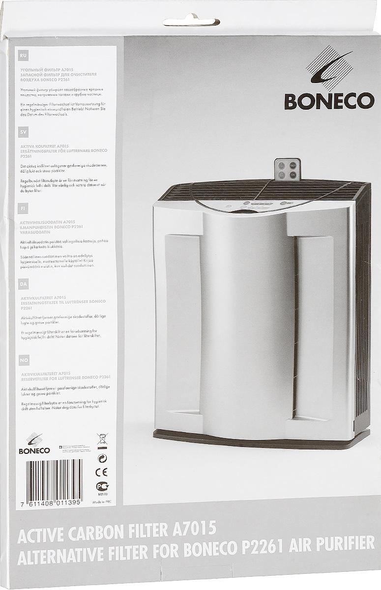 Boneco A7015 угольный фильтр