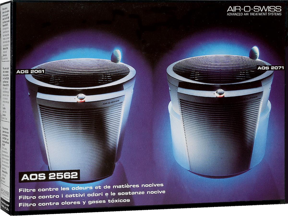 Boneco 2562 угольный фильтр