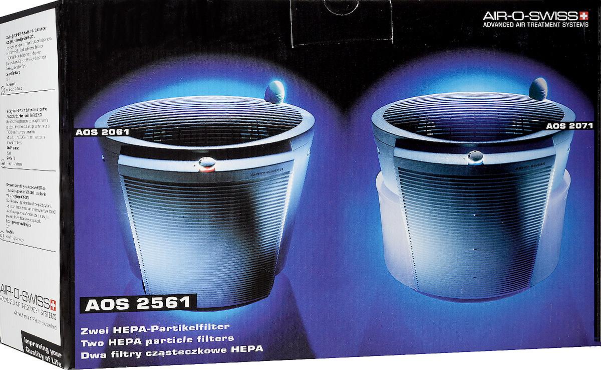 Boneco 2561 HEPA-фильтр