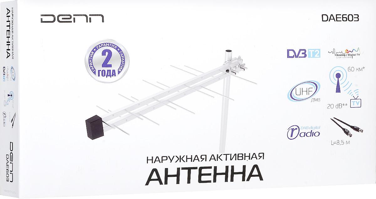 Denn DAE603 наружная ТВ-антеннаDAE603Наружная антенна Denn DAE603 специально разработана для приема цифрового эфирного телевидения стандарта DVB-T2, но применима и для приема аналогового телевизионного сигнала. Она имеет компактные размеры и современный элегантный вид. Радиопрозрачные полимерные материалы корпуса практически не влияют на радиочастотные характеристики, но позволяют изолировать практически всю антенну и усилитель от внешних воздействий атмосферы. Диапазон принимаемых часто ДМВ: 470-862 МГц Выходной импеданс: 75 Ом Входное напряжение постоянного тока: 6 В Усиление: 20 дБ Длина антенного кабеля: 8,5 м