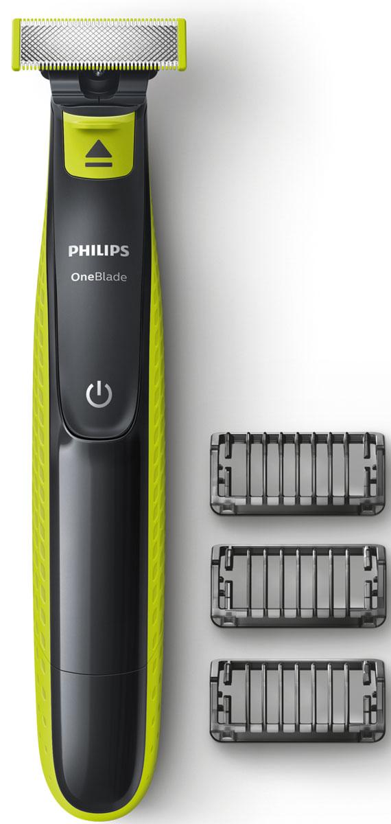 Philips OneBlade QP2520/20 с 3 насадками-гребнямиQP2520/20Philips OneBlade - это новый революционный гибридный стайлер для подравнивания, создания четких контуров и бритья щетины любой длины. Забудьте об использовании множества устройств в несколько этапов. Philips OneBlade - это революционная электрическая технология, созданная для мужчин, которые носят щетину или бороду. OneBlade подравнивает, делает контуры и бреет щетину любой длины. Уникальная технология OneBlade состоит из быстро двигающегося режущего блока, который совершает 200 движений в секунду, и системы двойной защиты. Они обеспечивают эффективное и комфортное бритье даже самой длинной щетины. OneBlade сбривает щетину не слишком близко к коже для комфортных ощущений от бритья. Создавайте четкие контуры с помощью двустороннего лезвия. Для дополнительного удобства и лучшего обзора бритву можно перемещать в любом направлении. Прибор обеспечивает комфортную процедуру даже на чувствительных участках - это простое решение для быстрого подравнивания, чтобы...