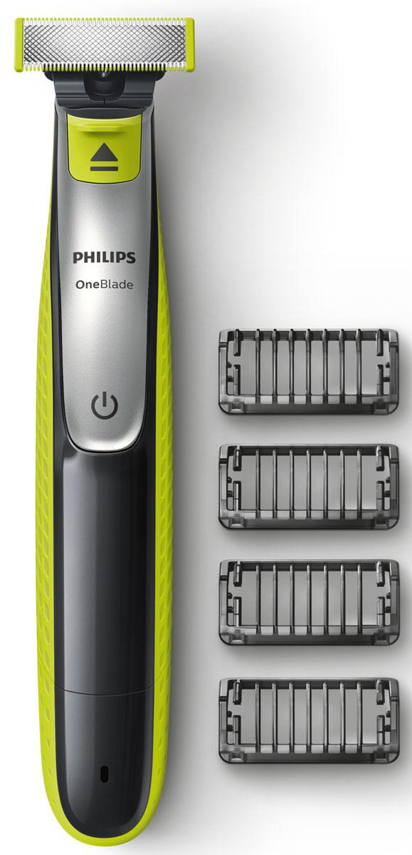 Philips OneBlade QP2530/20 с 4 насадками-гребнямиQP2530/20Philips OneBlade - это новый революционный гибридный стайлер для подравнивания, создания четких контуров и бритья щетины любой длины. Забудьте об использовании множества устройств в несколько этапов. Philips OneBlade - это революционная электрическая технология, созданная для мужчин, которые носят щетину или бороду. OneBlade подравнивает, делает контуры и бреет щетину любой длины. Уникальная технология OneBlade состоит из быстро двигающегося режущего блока, который совершает 200 движений в секунду, и системы двойной защиты. Они обеспечивают эффективное и комфортное бритье даже самой длинной щетины. OneBlade сбривает щетину не слишком близко к коже для комфортных ощущений от бритья. Создавайте четкие контуры с помощью двустороннего лезвия. Для дополнительного удобства и лучшего обзора бритву можно перемещать в любом направлении. Прибор обеспечивает комфортную процедуру даже на чувствительных участках - это простое решение для быстрого подравнивания, чтобы...