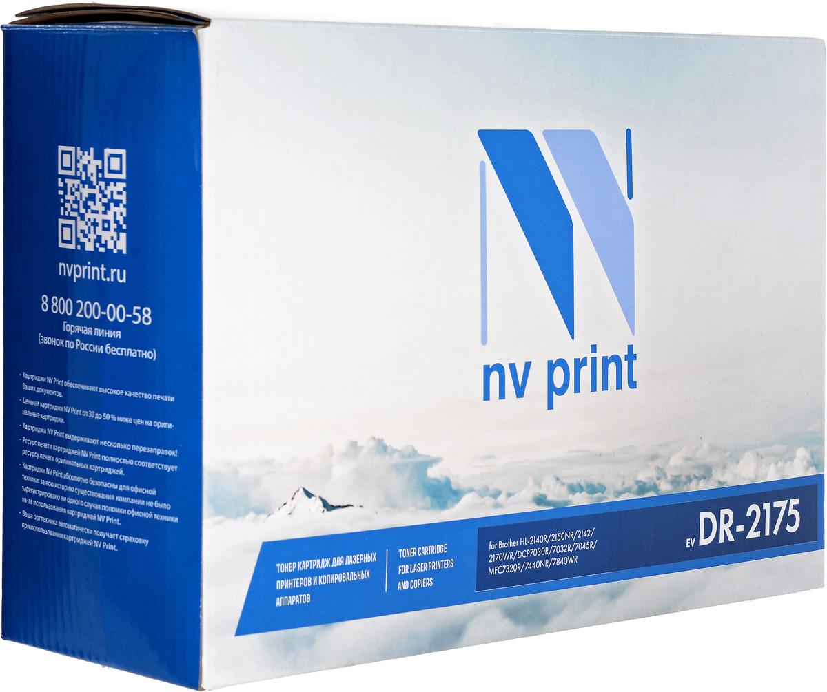 NV Print DR2175, Black барабан для Brother HL-2140R/2150NR/2142/2170WR, DCP7030R/7032R/7045R/MFC7320R/7440NR/7840WR