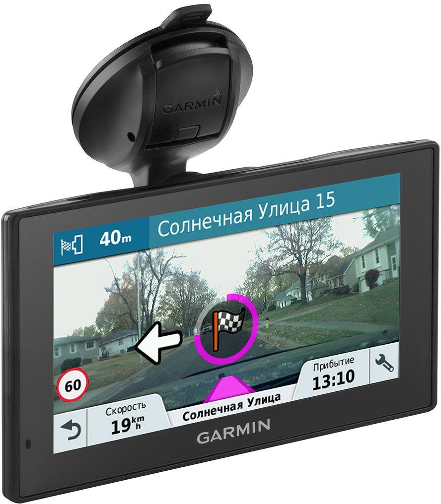 Garmin Drive Assist 50 Rus LMT, Black автомобильный навигаторDriveAssist 50 RUS LMT