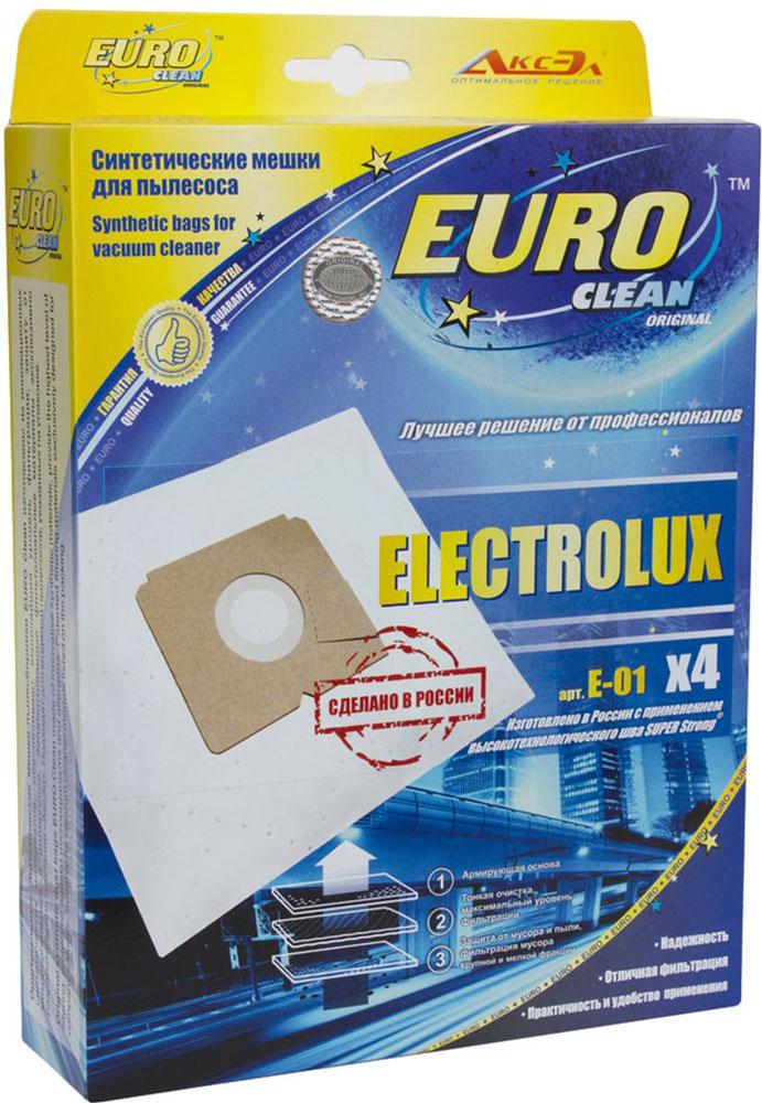 Euro Clean E-01 пылесборник, 4 штE-01x4Одноразовые синтетические мешки Euro Clean E-01 предназначены для бытового пылесоса. Изготавливаются из трех слоев синтетического нетканого материала: 1 слой (внутренний) - эффективно фильтрует воздух от мусора и пыли крупной и мелкой фракции; 2 слой (средний) - тонкая очистка. 100% мельтблаун обеспечивает максимальный уровень фильтрации; 3 слой (внешний) — армирующая основа, которая придает прочность конструкции пылесборника. Благодаря новейшим технологиям и оборудованию, использованному во время производства, пылесборники Euro Clean выдерживают высокую нагрузку, а также имеют высокую степень заполняемости мешка.