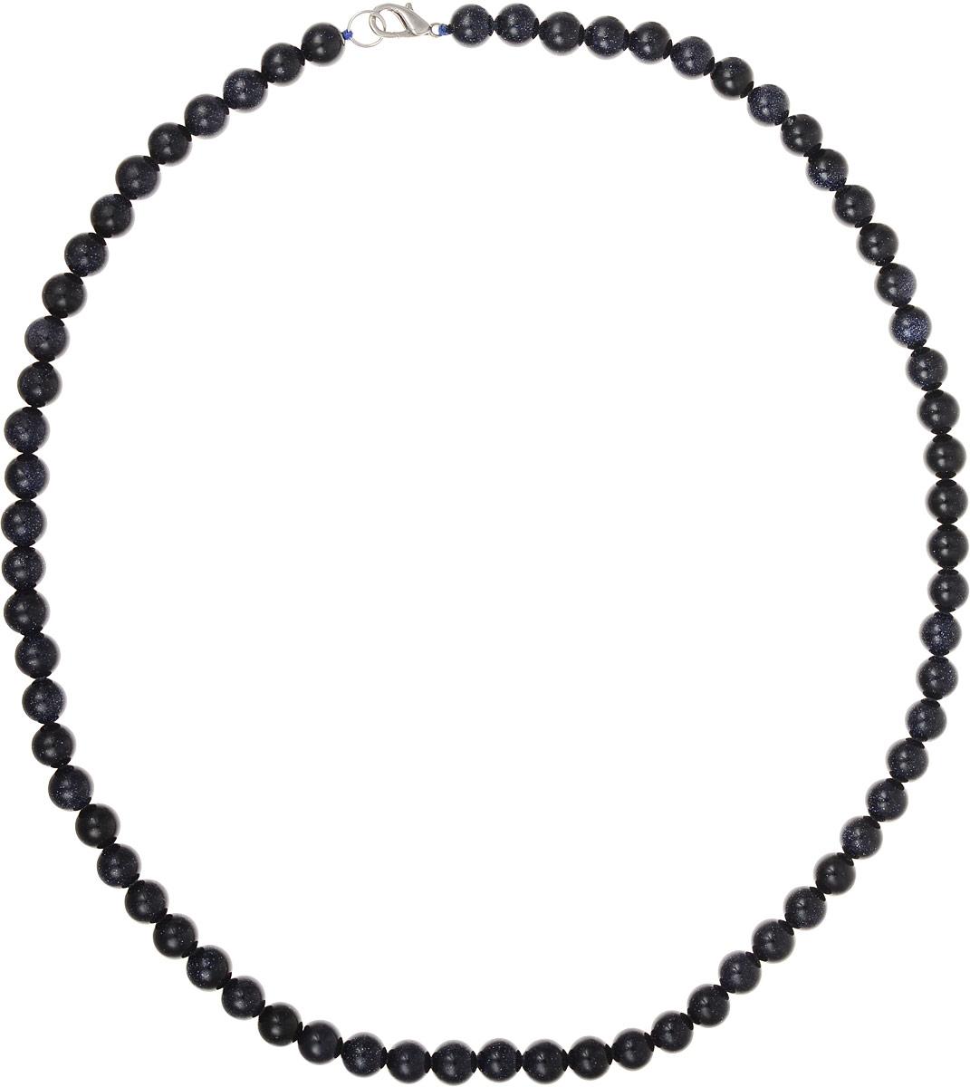 Бусы Art-Silver, цвет: синий, длина 55 см. Ав8-55-366Ав8-55-366Бусы Art-Silver подчеркнут изящество и непревзойденный вкус своей обладательницы. Они выполнены из бижутерного сплава и бусин из авантюрина диаметром 8 мм. Изделие оснащено удобным замком-карабином. В давние времена бусы из авантюрина считались счастливым талисманом, помогающим сохранить радостное настроение. Бусы из этого благородного камня выглядят как произведение искусства. Такое украшение станет изюминкой вашего образа и добавит лоск и элегантность.