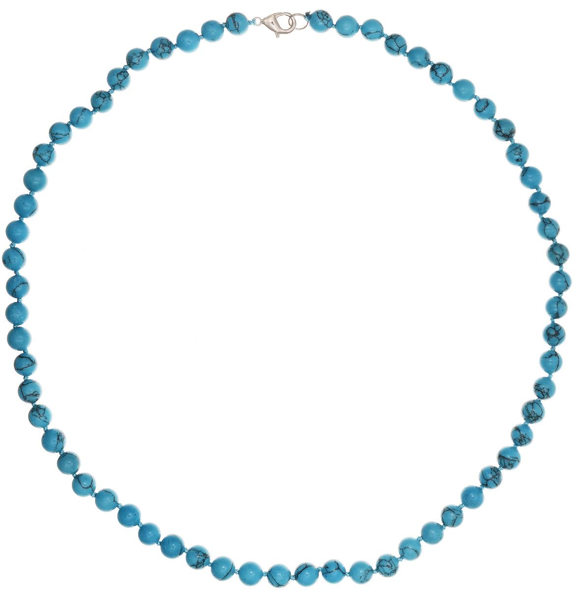 Бусы Art-Silver, цвет: голубой, длина 60 см. Б8-60-254Б8-60-254Бусы Art-Silver выполнены из бижутерного сплава и бирюзы. Изделие оснащено удобным замком-карабином.