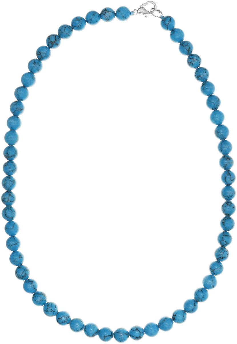 Бусы Art-Silver, цвет: голубой, длина 45 см. Б8-45-184Б8-45-184Бусы Art-Silver выполнены из бижутерного сплава и бирюзы. Изделие оснащено удобным замком-карабином.