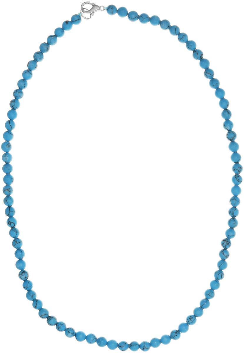 Бусы Art-Silver, цвет: голубой, длина 50 см. Б6-50-113Б6-50-113Бусы Art-Silver выполнены из натуральной бирюзы. Украшение имеет удобную застежку-карабин из бижутерного сплава. Мелкие бусины диаметром 5 мм из натуральной бирюзы, нанизанные на текстильную нить, имеют характерные прожилки, что подчеркивает естественное происхождение бусин.