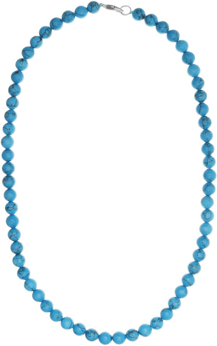 Бусы Art-Silver, цвет: голубой, длина 50 см. Б8-50-211Б8-50-211Бусы Art-Silver выполнены из бижутерного сплава и бирюзы. Изделие оснащено удобным замком-карабином.
