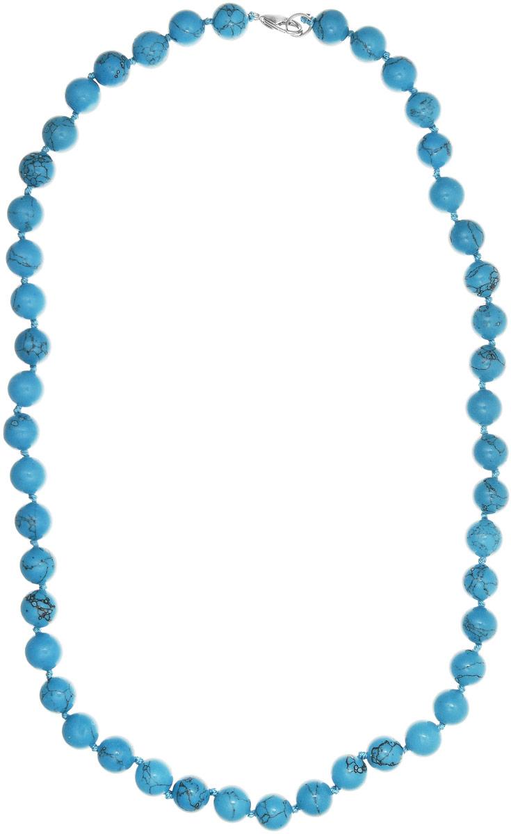 Бусы Art-Silver, цвет: голубой, длина 55 см. Б10-55-259Б10-55-259Бусы Art-Silver выполнены из бижутерного сплава и бирюзы. Изделие оснащено удобным замком-карабином.