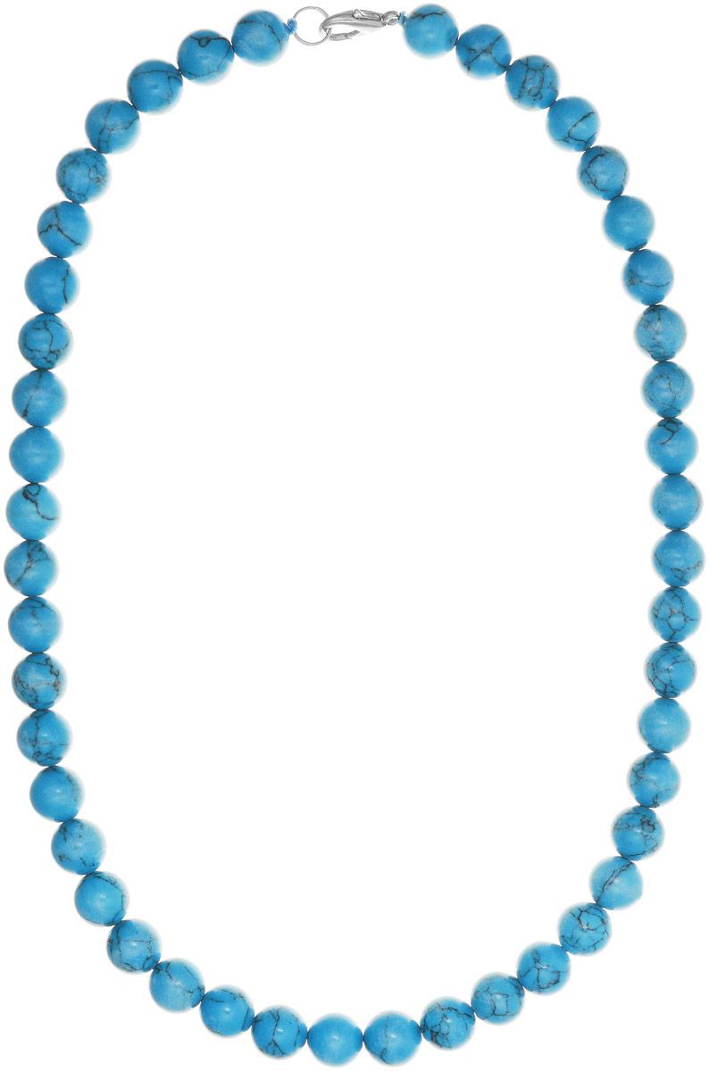 Бусы Art-Silver, цвет: голубой, длина 45 см. Б10-45-211Б10-45-211Бусы Art-Silver выполнены из бижутерного сплава и бирюзы. Изделие оснащено удобным замком-карабином.