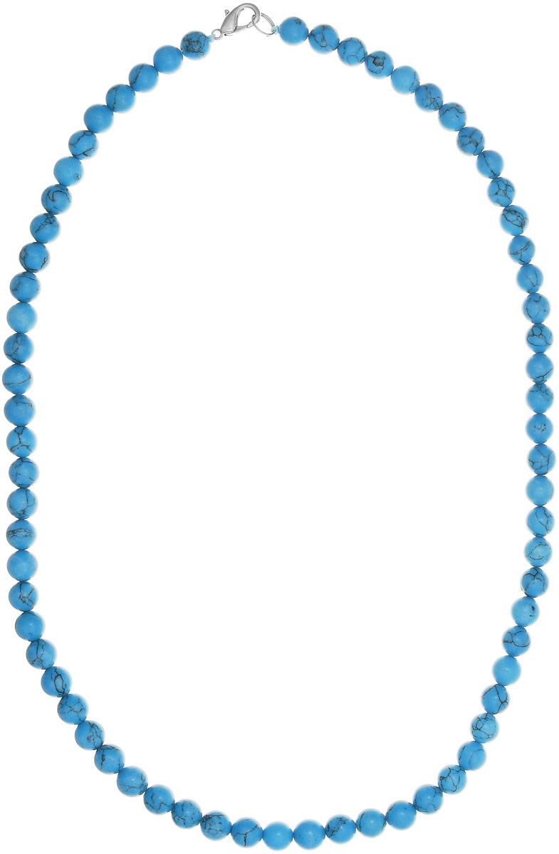 Бусы Art-Silver, цвет: голубой, длина 55 см. Б8-55-225Б8-55-225Бусы Art-Silver выполнены из бижутерного сплава и бирюзы. Изделие оснащено удобным замком-карабином.