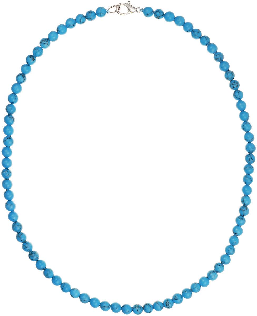 Бусы Art-Silver, цвет: голубой, длина 45 см. Б6-45-101Б6-45-101Бусы Art-Silver выполнены из натуральной бирюзы. Украшение имеет удобную застежку-карабин из бижутерного сплава. Мелкие бусины диаметром 5 мм из натуральной бирюзы, нанизанные на текстильную нить, имеют характерные прожилки, что подчеркивает естественное происхождение бусин.