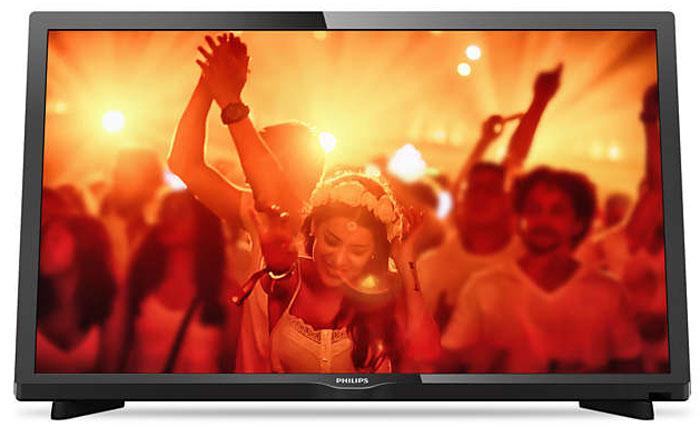 Philips 24PHT4031/60 телевизорPhilips 24PHT4031/60Стильный дизайн модели Philips 24PHT4031/60 с технологией Digital Crystal Clear сделает интерьер вашего дома еще более изысканным. Оцените качество изображения HEVC и чистоту звучания - развлечения без границ! Изящный, современный, лаконичный дизайн. Неудивительно, что ультратонкий силуэт телевизора Philips притягивает к себе взгляд - это идеальное решение, которое прекрасно дополнит любой интерьер. Picture Performance Index сочетает в себе технологию Philips для дисплеев и усовершенствованные техники обработки для улучшения качества каждого аспекта изображения: четкости, динамичных сцен, контрастности и цветопередачи. Независимо от источника вы сможете наслаждаться четким изображением с потрясающей детализацией, глубокими оттенками черного и яркими оттенками белого, а также насыщенными цветами и естественной цветопередачей. Благодаря LED-подсветке уровень энергопотребления снижается, а показатели яркости изображения, контрастности и...