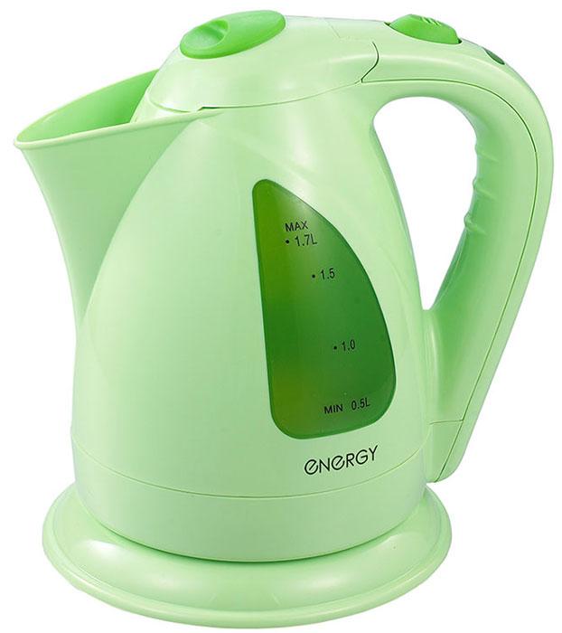 Energy E-203, Light Green электрический чайник54 153103Электрический чайник Energy E-203 прост в управлении и долговечен в использовании. Изготовлен из высококачественных материалов. Прозрачное окошко позволяет определить уровень воды. Мощность 2200 Вт позволит вскипятить 1,7 литра воды в считанные минуты. Беспроводное соединение позволяет вращать чайник на подставке на 360°. Для обеспечения безопасности при повседневном использовании предусмотрены функция автовыключения, а также защита от включения при отсутствии воды.