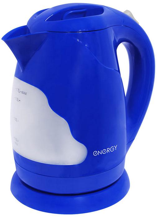 Energy E-205, Blue электрический чайник54 153134Электрический чайник Energy E-205 прост в управлении и долговечен в использовании. Изготовлен из высококачественных материалов. Прозрачное окошко позволяет определить уровень воды. Мощность 2200 Вт позволит вскипятить 1,7 литра воды в считанные минуты. Беспроводное соединение позволяет вращать чайник на подставке на 360°. Для обеспечения безопасности при повседневном использовании предусмотрены функция автовыключения, а также защита от включения при отсутствии воды.
