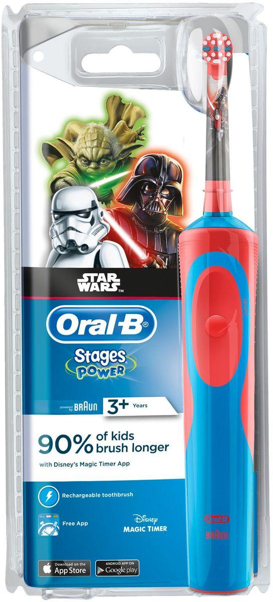 Braun Oral-B Stages Power D12K StarWars детская электрическая зубная щетка80285306Электрическая зубная щетка Oral-B Stages Power Kids с героями фильма Звездные войны прекрасно чистит зубы и удобна для использования детьми с 3 лет. Аккумуляторная электрическая зубная щетка Oral-B D12K Stages Power с экстрамягкими щетинками специально разработана для детей и совместима с приложением Disney MagicTimer от Oral-B. Скачайте приложение, чтобы помочь вашим детям чистить зубы рекомендуемые стоматологом 2 минуты и выработать правильные привычки по уходу за полостью рта, которые останутся с ребенком на всю жизнь. Приложение позволяет создать индивидуальный профиль с любимыми героями, а также имеет визуальный игровой таймер и систему вознаграждений за регулярную чистку и бесстрашные походы к врачу. Oral-B Stages Power StarWars имеет 2D-технологию чистки и совершает 7000 возвратно-вращательных движений в минуту.