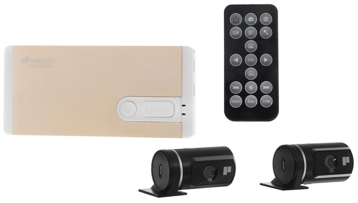 ParkCity DVR HD 460, Brown видеорегистраторDVR HD 460В модели ParkCity DVR HD 460 камеры отделены от основного блока. Теперь для того, чтобы не потерять основной блок с данными, достаточно взять его с собой. При этом камеры с места не сдвигаются, то есть нет необходимости каждый раз подстраивать их положение. Камеры, обеспечивающие съемку с разрешением Full HD и углом обзора 120°, могут быть установлены в любом месте салона и сориентированы в любом направлении. Основной блок может быть установлен в том числе и стационарно. Управление осуществляется с помощью пульта ДУ, а контроль ведется через дополнительный или штатный монитор автомобиля. Решение с двумя вынесенными камерами обеспечивает отличный обзор водителю, в отличие от большинства моделей регистраторов, инсталлируемых на лобовое стекло. Процессор: Allwinner Melis A10 Оперативная память: 256 МБ, DDR III