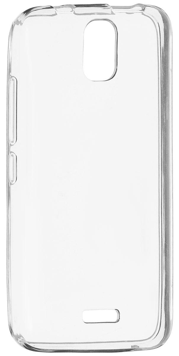 Red Line iBox Crystal чехол для Huawei Y3C, ClearУТ000009333Практичный и тонкий силиконовый чехол Red Line iBox Crystal для Huawei Y3C защищает телефон от царапин, ударов и других повреждений. Чехол изготовлен из высококачественного материала, плотно облегает смартфон и имеет все необходимые технологические отверстия, соответствующие модели телефона. Силиконовый чехол iBox Crystal долгое время сохраняет свою первоначальную форму и не растягивается на смартфоне.